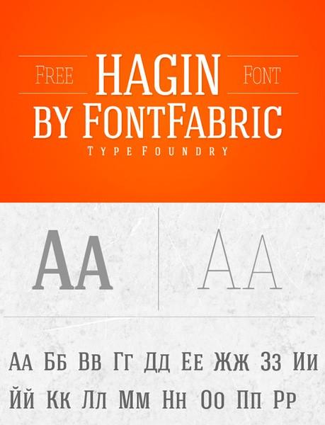Ücretsiz 100 font