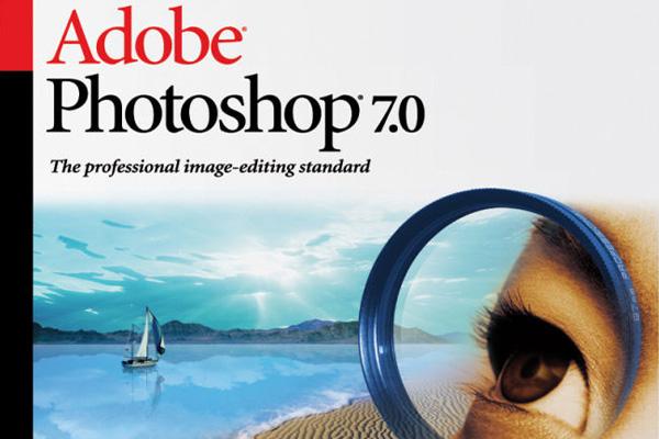 Adobe Photoshop Tarihi